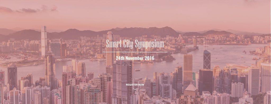 smartcity-symposium2